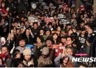 '촛불집회 1주년 기념 촛불파티'