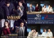 MBC 총파업으로 예능·주말드라마 모두 결방