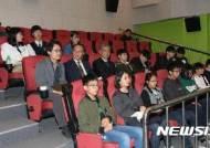 조희연 교육감, 영화 '대장 김창수' 관람