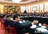 """중국, 모든 공직자 비리 단속 '감찰위' 전국에 확대 설치…""""반부패 제도화 완료"""""""