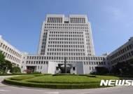 대법, '검사·변호사 경력' 27명 신임 법관 임용 예정