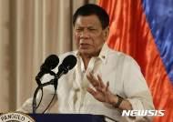 """필리핀인 54% """"마약전쟁에서 가난한 사람만 살해 당해"""""""
