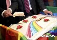 미 애리조나 원주민 법정, 동성결혼 인정 명령.. 인디언 문화의 전환점