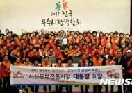 서산 동부전통시장, 전국 우수시장 선정...대통령 표창