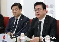 정우택 원내대표, 문 정부 총체적 안보 무능 규탄