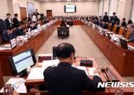 [종합]중기부 국감, 홍종학 후보자 자질문제로 '시끌'