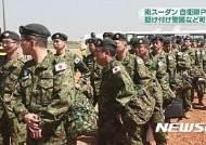 일본판 해병대 '수륙기동단' 2020년 오키나와 배치…中견제 목적