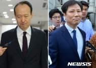 [종합]안봉근·이재만, 체포…前국정원장 3인방 압수수색
