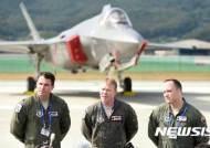 美 F-35A 2대, 일본 오키나와 가데나 기지 도착…대북 견제 강화