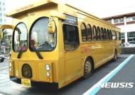 제주시티투어버스 노선 개편…노형오거리 등 4곳 신규 추가