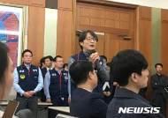 언론 공개·소집 적법성 여부 놓고 고성 오간 거래소 주총