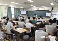 서울교육청, 획일적 두발 규제 푼다...학생인권 종합계획 발표