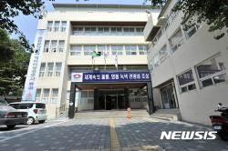검찰, 리조트 특혜의혹 관련 울릉군청 압수수색