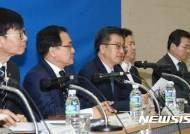 확대경제관계장관회의 합동브리핑 하는 김동연 부총리
