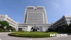 김용덕·박보영 대법관 후임…법관·변호사 28명 추천