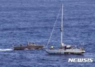상륙금지법에 묶였던 하와이 외국인 선원들, 개정안 통과로 상륙가능