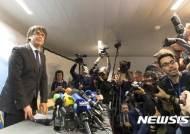 스페인 검찰, 카탈루냐 푸지데몬 전 수반 체포영장 요청