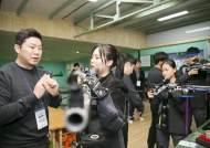 진종오·김종현···kt 사격선수단, 중학생 꿈나무 원포인트 레슨