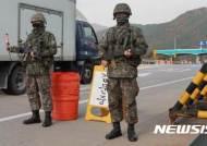 북한군 국지도발 대응 전투훈련