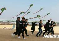 행복연날리기대회 준결승전