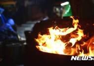 추워지는 날씨...강원서 화목·전기난로 사고 잇따라
