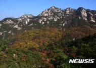 오색단품 물든 북한산 의상능선