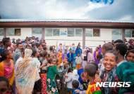대성에너지 '형제의 나라' 에티오피아에 초등학교 지어 제공