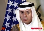 """사우디 외무 """"이란 전쟁 행위, 적절한 대응할 것"""""""