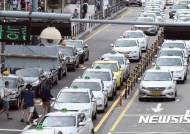 경기도 택시요금 카드단말기 교체 '반쪽'…카드 수수료 인하로 종결