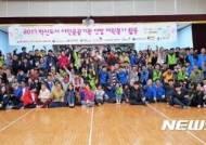 [울산소식]제2회 규제개혁 추진상황 점검회의 개최 등