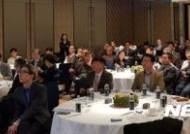 탈원전과 에너지 전환정책 로드맵 토론회