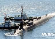 핵잠수함 도입 가시화…정찰자산 증강도 탄력