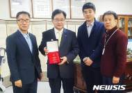 권영세 안동시장, TPO 관광사업리더 '베스트 어워드'