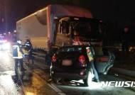 춘천서 마티즈-4.5t 화물차량 충돌...사망 1명