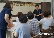 천안한방병원 '소양인에 표준화된 당뇨 한약 처방' 임상시험 승인