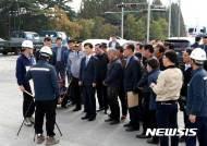 국민권익위, 서천 당정교차로 '입체화' 현장조정