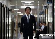 바른정당, 새 지도부 꾸려 '중도+보수대통합' 추진키로