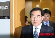 충북 자치단체장 '수난'…민선 출범 후 11명 '중도 낙마'