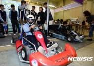'진로탐색의 장'…부산직업교육박람회 개막