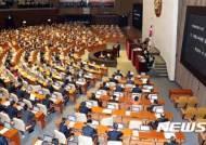 개별소비세법 일부개정법률안 제안설명하는 최교일 의원