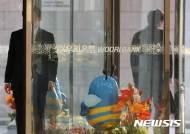 '외풍' 막은 우리銀…행장, 내부서 선임될까?
