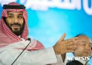 [국제핫이슈] 막 올린 사우디 '왕좌의 게임'…부패척결vs정적숙청