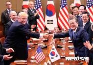 [금주 뉴시스 포토①]악수하는 문재인 대통령-트럼프 대통령