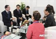 고건 전 국무총리-유영숙 전 환경부 장관 만난 박원순 서울시장