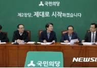 국민의당, 광역·기초단체장 경선 '완전국민경선' 가닥