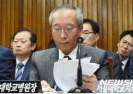 서울대병원장 '백남기 농민 위독' 靑에 두번 보고했다