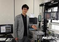 한국전기연구원, 마이크로파 대역 유도가열 기술 개발 성공