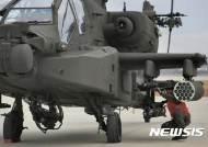 아파치 가디언 공격헬기, 헬파이어 미사일 사격훈련 첫 실시