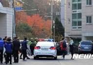 경기남부경찰, 수능일 시험장 주변 특별교통관리 실시