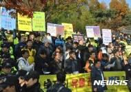 진보단체, 구미 박정희 대통령 역사자료관 건립 반대 집회